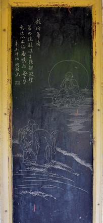 龙树尊者雕像-石刻艺术