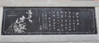 梅花树上的小鸟-石刻艺术