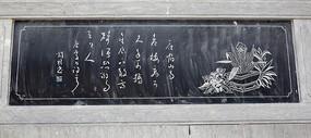 小盆景图案石雕-石刻艺术