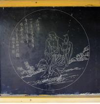 圆形人物线条画-石刻艺术