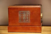 木制普洱茶方盒