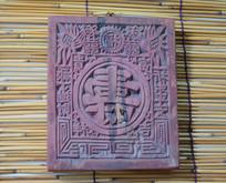 古代印刷模板图片