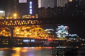 重庆延时夜景繁华都市