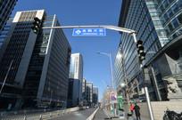 北京金融大街