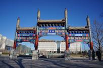 北京西单牌楼