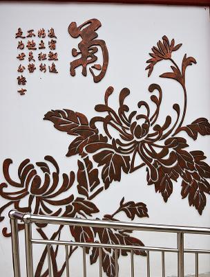 菊花-中国元素雕刻