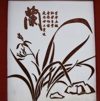 兰花-中国元素雕刻