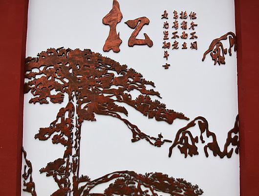 迎客松-中国元素雕刻