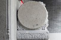 石鼓门墩浮雕图片
