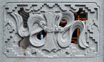 花纹边框雕刻艺术