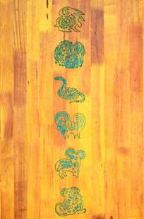 传统生肖图雕刻-十二生肖木雕