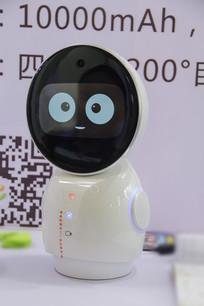 大眼睛机器人