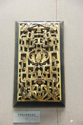 清代铜雕夔龙纹窗花