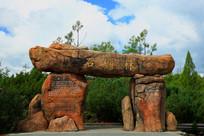 石塘林景区大门