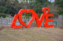 LOVE特色雕塑品