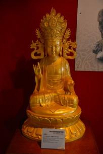 金铜观音菩萨坐像