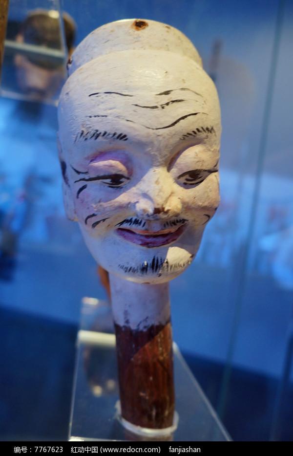 清代湖南地区杖头木偶头大汉图片