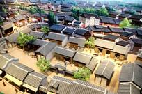 古代四川民居