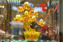 琉璃发财树
