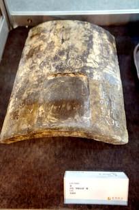 清代汉瓦铜雀台造砚