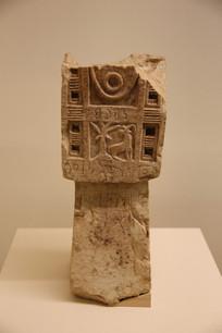 公元前4世纪卡耶特法奥装香料的石祭坛