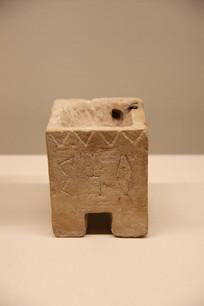公元前4世纪沙特装香料的石祭坛