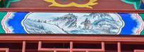 屋檐绘画山岭