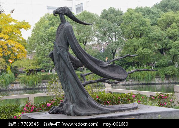 屈原人物雕塑/古代诗人雕塑/铸铜玻璃钢雕塑摆件   屈原的作品所体现出来的生命意识主要表现在两个方面.