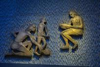 远古人生活雕像储藏食物
