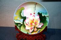 立体雕荷花陶瓷礼品盘