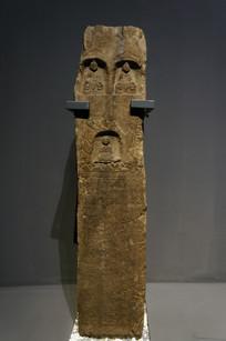 南齐时期无量寺佛像碑
