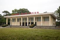 毛主席接见广西各族人民纪念馆