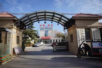 中国食品药品检验研究所