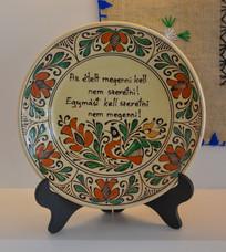 匈牙利文字花纹瓷盘