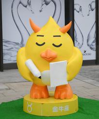 鸡型雕塑金牛座