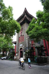 上海鸿德堂