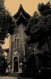 上海鸿德堂 做旧图