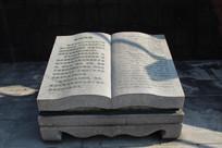 石头书本雕塑