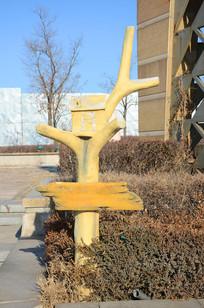 树干鸟窝雕塑