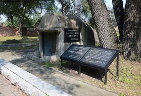 731遗址小动物地下饲养室侧面