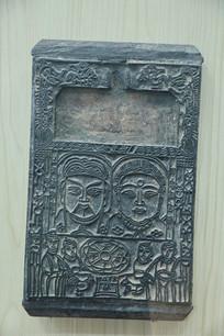 木雕刻版画福禄寿三星