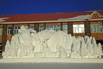 森工生产雪雕
