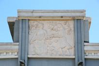 古代欧洲妇女采葡萄壁刻