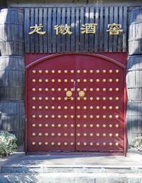 红色乳钉大红门背景