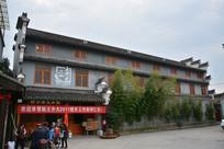 宁波王升大博物馆