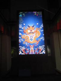 佛文化布艺