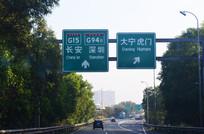 深圳虎门大桥的高速路