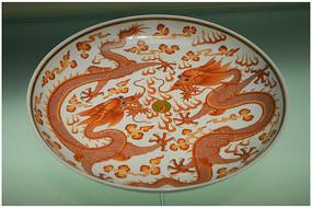清代宣统白釉红彩二龙戏珠纹盘