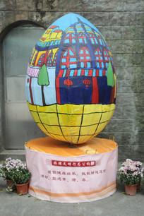 广州街道蛋形彩绘