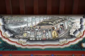 建筑彩绘草船借箭